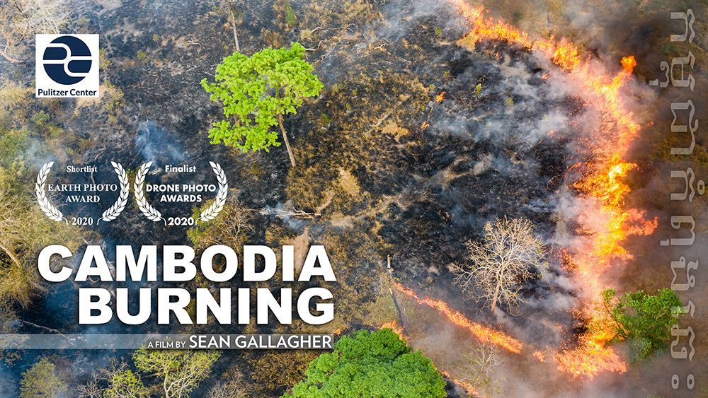 Cambodia Burning title slide. Image by Sean Gallagher. Cambodia, 2020.